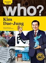 도서 이미지 - Who? 30 Kim Dae-jung