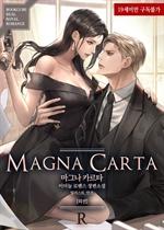 도서 이미지 - 마그나 카르타 (Magna Carta)