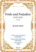 도서 이미지 - [영미원서시리즈] 'Pride and Prejudice(오만과 편견)' 외 2편