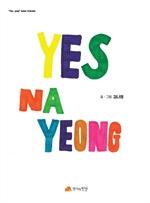 도서 이미지 - YES, Na yeong