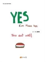 도서 이미지 - YES, Hwan hee
