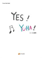 도서 이미지 - YES, Yu ha