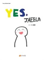 도서 이미지 - YES, Jae eun