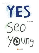 도서 이미지 - YES, Seo young