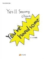 도서 이미지 - YES, Seoung chan