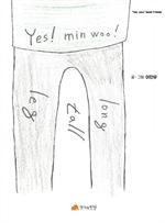 도서 이미지 - YES, Min woo