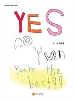 도서 이미지 - YES, Do yun