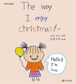 도서 이미지 - The way i enjoy christmas