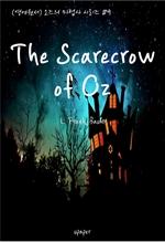 도서 이미지 - (영어원서)오즈의 마법사 시리즈 #9 The Scarecrow of Oz