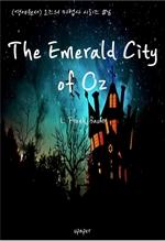 도서 이미지 - (영어원서)오즈의 마법사 시리즈 #6 The Emerald City of Oz