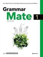 도서 이미지 - Grammar Mate 1