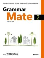 도서 이미지 - Grammar Mate 2