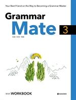 도서 이미지 - Grammar Mate 3