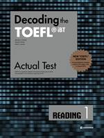 도서 이미지 - Decoding the TOEFL® iBT Actual Test READING 1 (New TOEFL Edition)