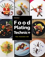 도서 이미지 - Food Plating Technic+