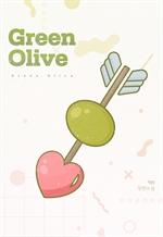 도서 이미지 - [GL] 그린 올리브 (Green Olive)