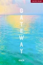 도서 이미지 - 게이트웨이 (Gateway)