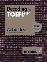 도서 이미지 - Decoding the TOEFL® iBT Actual Test READING 2 (New TOEFL Edition)