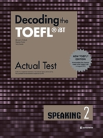 도서 이미지 - Decoding the TOEFL® iBT Actual Test SPEAKING 2 (New TOEFL Edition)