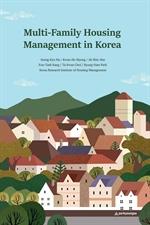 도서 이미지 - Multi-Family Housing Management in Korea