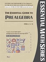 도서 이미지 - The Essential Guide to Prealgebra