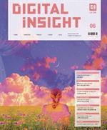 도서 이미지 - 디지털 인사이트 2020년 06월