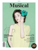 도서 이미지 - 더 뮤지컬 2020년 06월