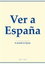도서 이미지 - Ver a España