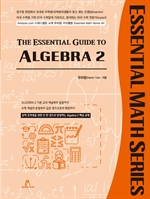 도서 이미지 - The Essential Guide to Algebra2