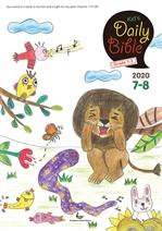 도서 이미지 - Kid's Daily Bible [Grade 1-3] 2020년 7-8월호