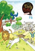 도서 이미지 - Kid's Daily Bible [Grade 4-6] 2020년 7-8월호