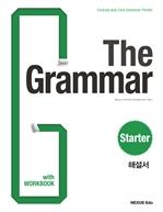 도서 이미지 - 더 그래머 스타터 The Grammar Starter: 해설서