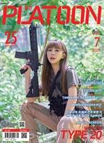도서 이미지 - 플래툰 2020년 07월