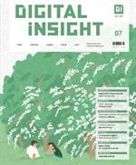 도서 이미지 - 디지털 인사이트 2020년 07월