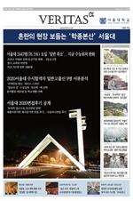 도서 이미지 - 2021 서울대 가는 길