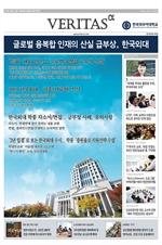 도서 이미지 - 2021 한국외대 가는 길