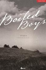 도서 이미지 - 보일드 보이즈 (Boiled Boys)