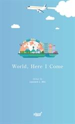 World, Here I Come