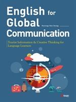 도서 이미지 - English for Global Communication