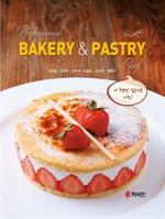 도서 이미지 - Professional Bakery & Pastry Chef