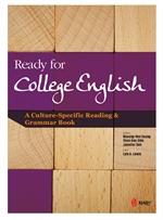 도서 이미지 - Ready for College English
