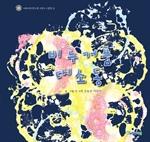 도서 이미지 - 비누거품 대소동(이화어린이연구원 어린이 그림책 4)