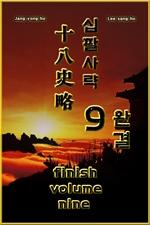 도서 이미지 - 십팔사략 volume 9. (완결)