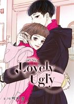 도서 이미지 - 러블리 어글리(Lovely Ugly)