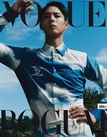 도서 이미지 - Vogue 2020년 08월