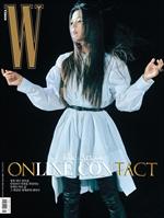 도서 이미지 - W korea 2020년 08월