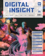 도서 이미지 - 디지털 인사이트 2020년 08월