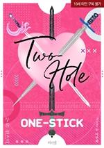 도서 이미지 - 투홀 원스틱 (Two-Hole One-Stick)