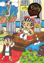 도서 이미지 - Kid's Daily Bible [Grade 4-6] 2020년 9-10월호