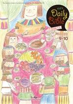 도서 이미지 - Kid's Daily Bible [Grade 1-3] 2020년 9-10월호